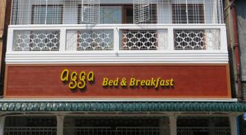 Agga Guest House and B & B are in different roads but very close